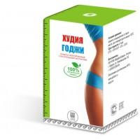Конфеты таблетированные с растительными экстрактами ХудияГоджи, 100 шт